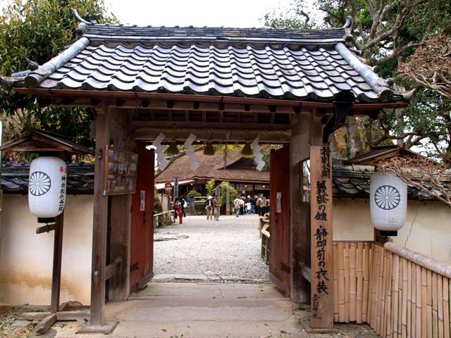10.04.09-0107  吉野の山7 吉水神社4.jpg