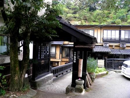 10.10.13-102  黒川温泉2.jpg