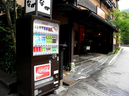 10.10.13-104  黒川温泉4.jpg