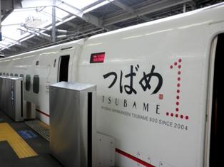 10.10.13-226  電車6.jpg
