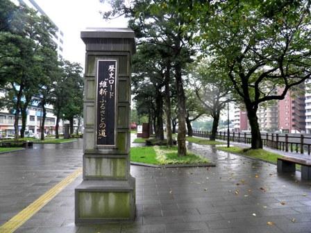 10.10.13-303  鹿児島維新の道3.jpg