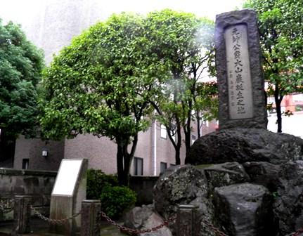 10.10.13-306  鹿児島維新の道6A.jpg