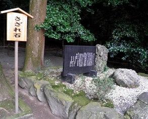 10.10.15-205  霧島 高千穂神社5.jpg