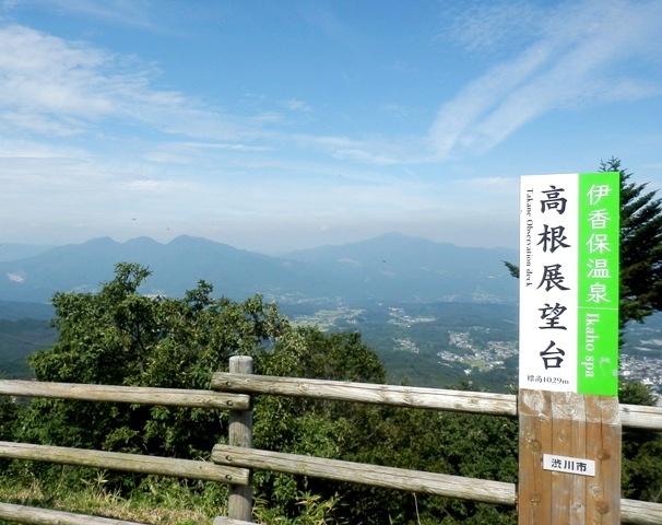 A11-.9.08-08  榛名湖01.jpg