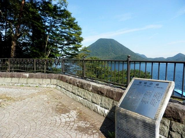 A11-.9.08-11  榛名湖11.jpg