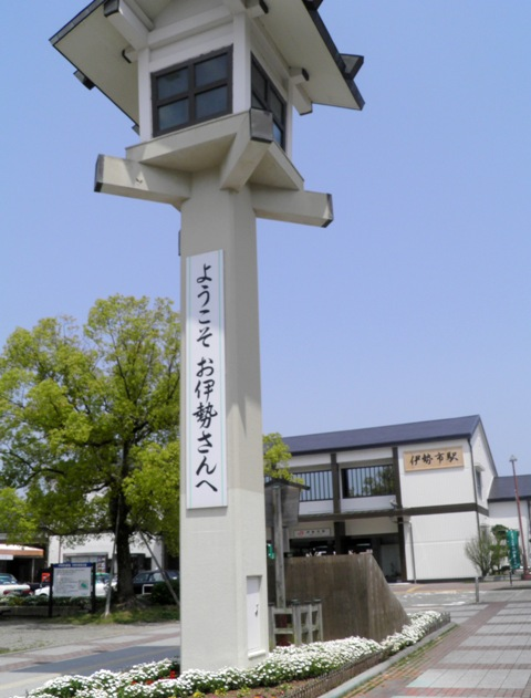A12.04.24-01 外宮05.jpg