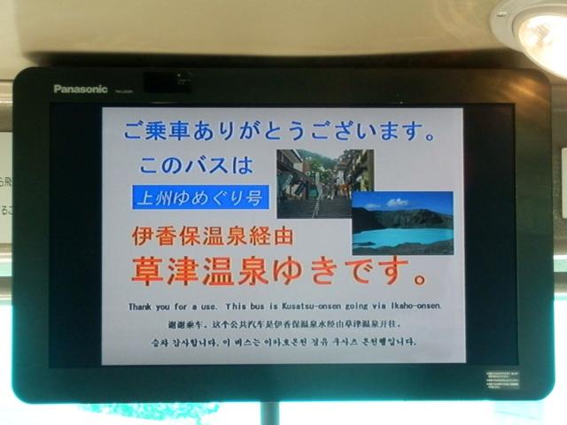 A12.08.09-01 JRバス22.jpg
