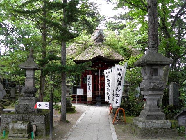 A12.08.09-11 草津湯畑62.jpg