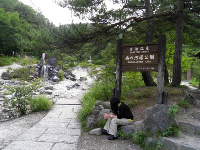 A12.08.09-21 賽ノ河原37.jpg