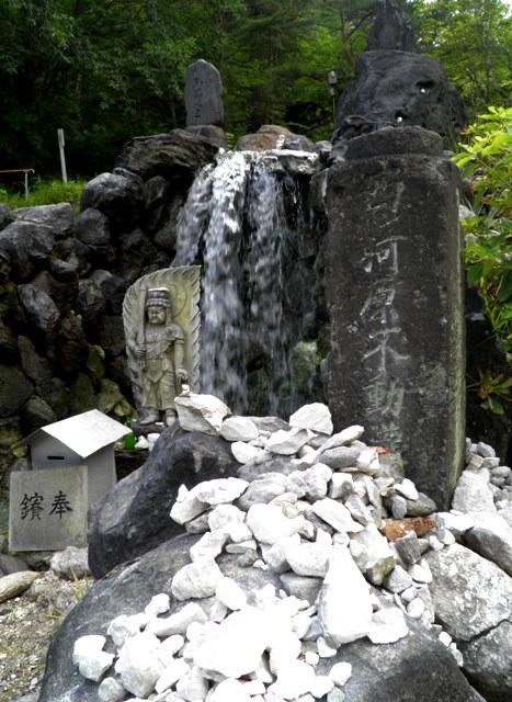 A12.08.09-21 賽ノ河原41.jpg