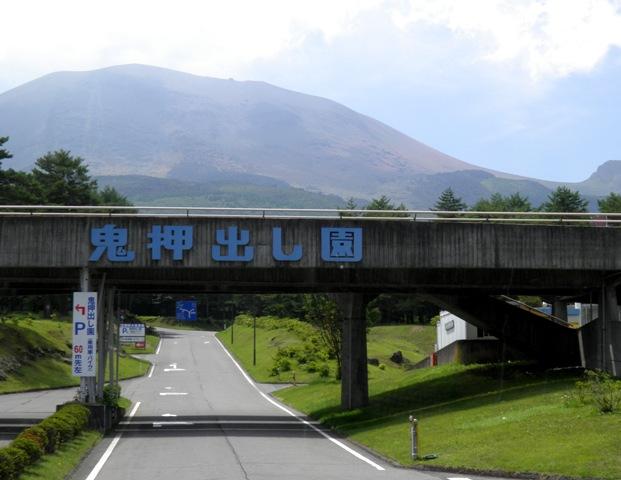 A12.08.09-51 軽井沢へ31.jpg