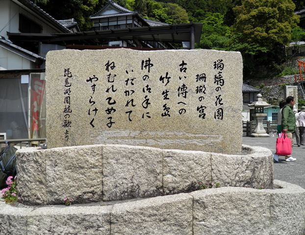 A13.05.09-31  竹生島97.jpg