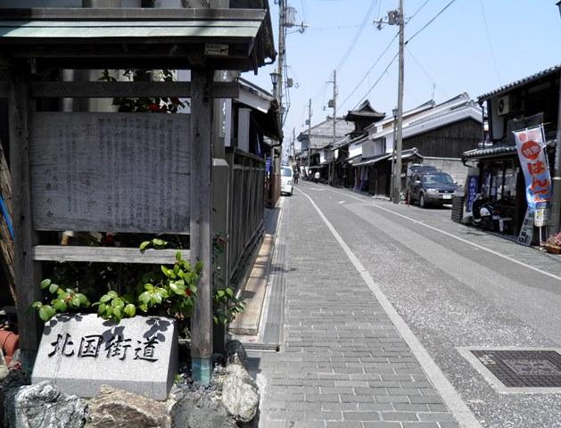A13.05.09-51  長浜11.jpg