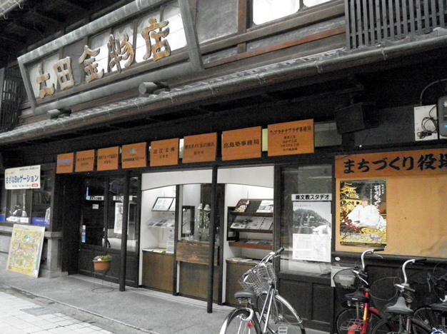 A13.05.09-51  長浜43.jpg