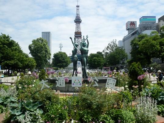 A13.06.28-11 札幌24.jpg