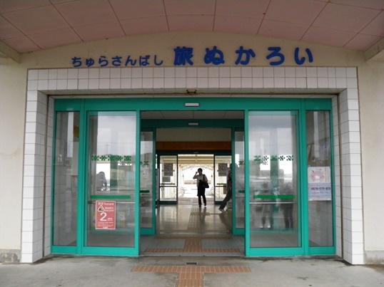 A13.10.16-55 小浜島41.jpg