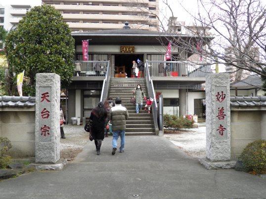 A14.01.05-11 妙善寺11.jpg