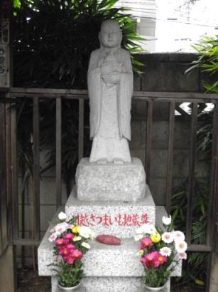 A14.01.05-11 妙善寺19 bbb.jpg