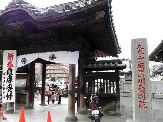 A14.01.05-30 成田山11.jpg