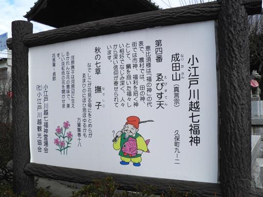 A14.01.05-30 成田山15.jpg