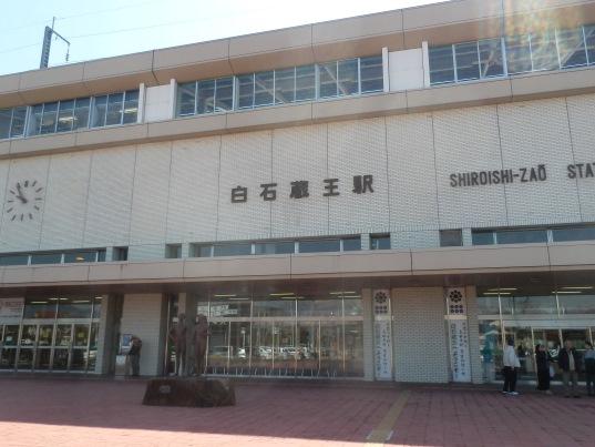 A14.04.15-11  船岡城07.jpg