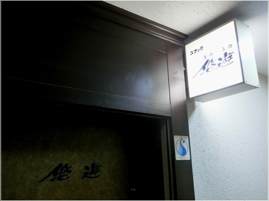 A14.07.14-11 札幌 55xxx.jpg