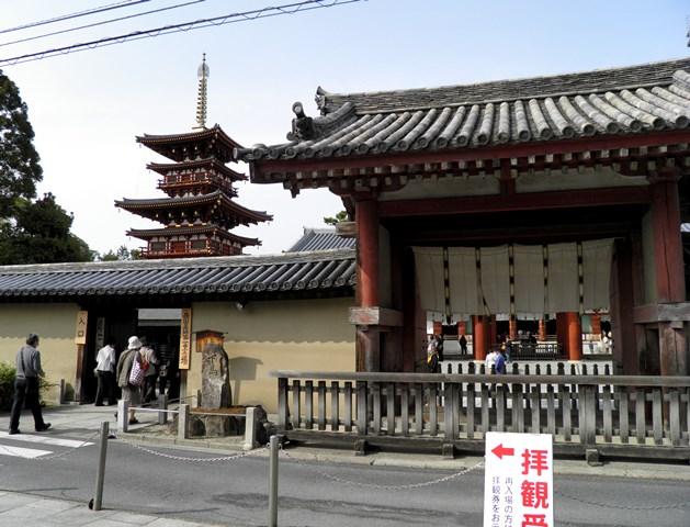 B13.03.16-61 薬師寺11.jpg