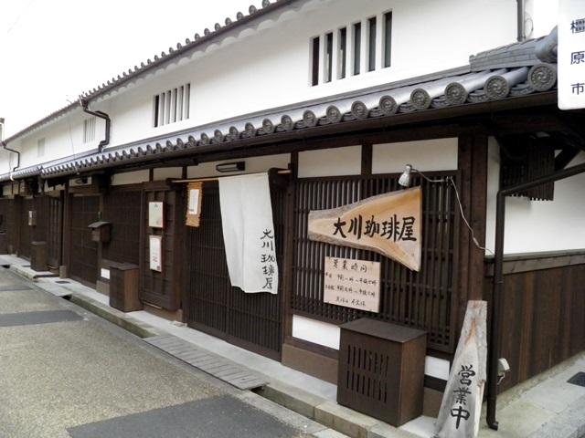 B13.03.16-81 今井町35 大川珈琲.jpg