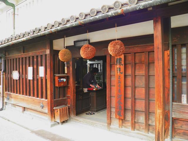 B13.03.16-81 今井町67 河合.jpg