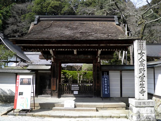 B13.03.17-71 室生寺11.jpg