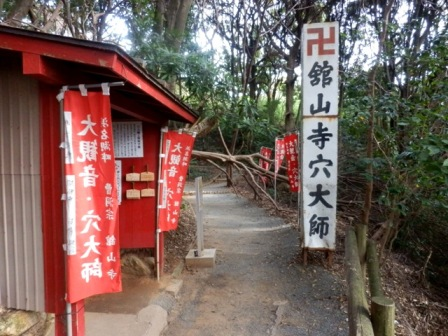 D11.10.20-01  舘山寺37 bb.jpg