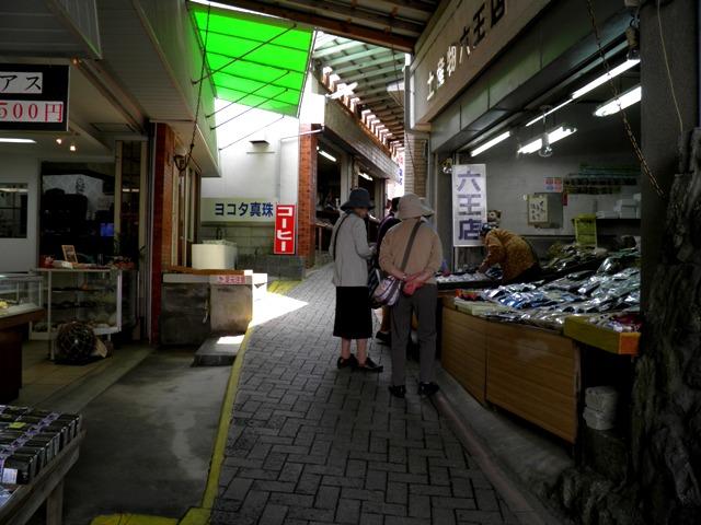 E12.04.25-31 大王崎44.jpg