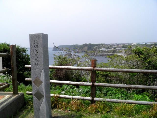E12.04.25-31 大王崎47.jpg