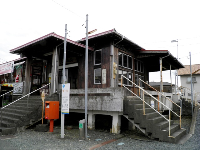 F11.10.20-11  三ケ日駅01.jpg