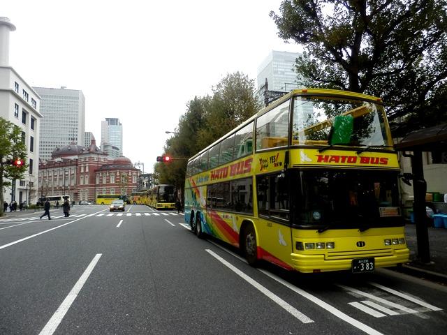 H12.11.28-31  はとバス11.jpg