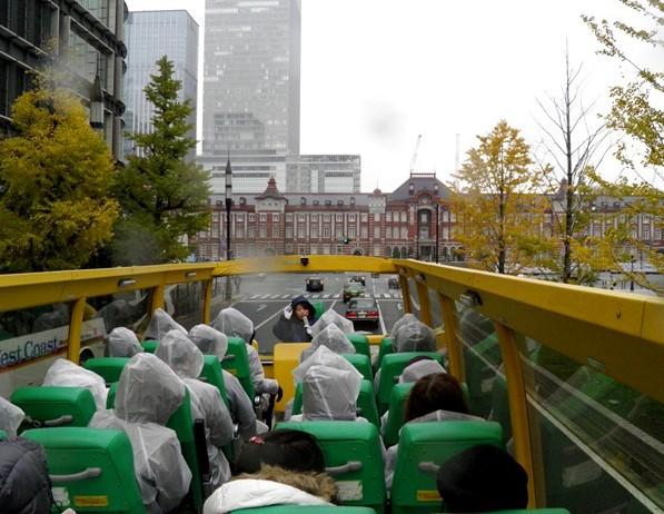 H12.11.28-31  はとバス94.jpg