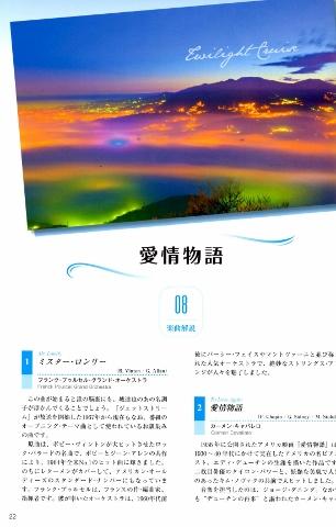 img001 (306x480).jpg