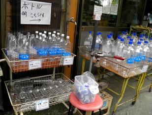 10.10.12-043  白川水源3.jpg