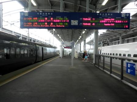 10.10.13-224  電車4.jpg