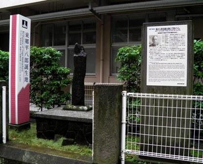 10.10.13-307  鹿児島維新の道7A.jpg