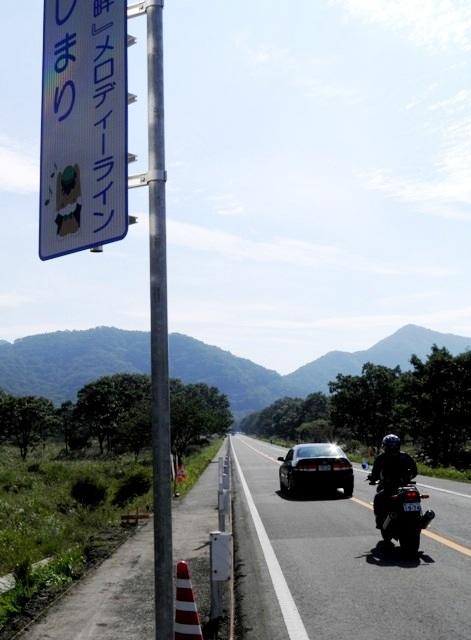 A11-.9.08-13  榛名湖02.jpg
