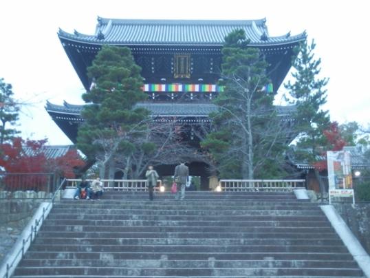 A11.30-71 京都47.jpg