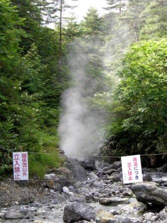 A12.08.09-21 賽ノ河原56bbb.jpg