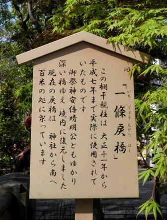 A13.04.05-31  清明神社23bbb.jpg