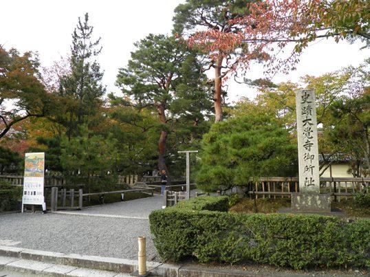 A13.11.02-71 大覚寺11.jpg
