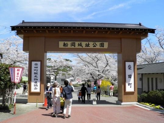 A14.04.15-11  船岡城64.jpg