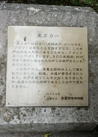 B12.10.13-381 壺屋 71bbb.jpg