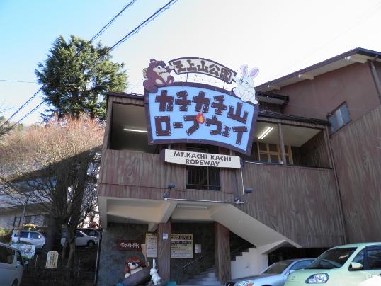 B12.23-31 富士11.jpg