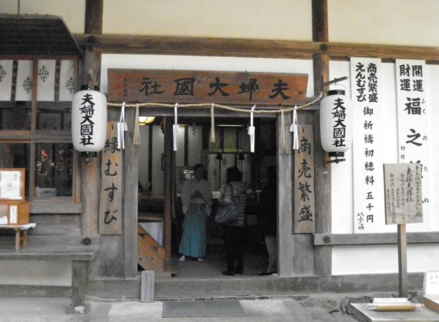 B13.03.16-21 春日大社71.jpg