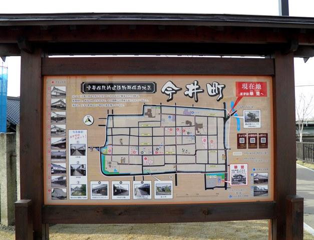 B13.03.16-81 今井町11.jpg